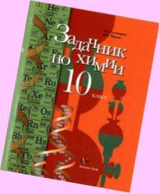 Класс 10 кузнецов учебник география